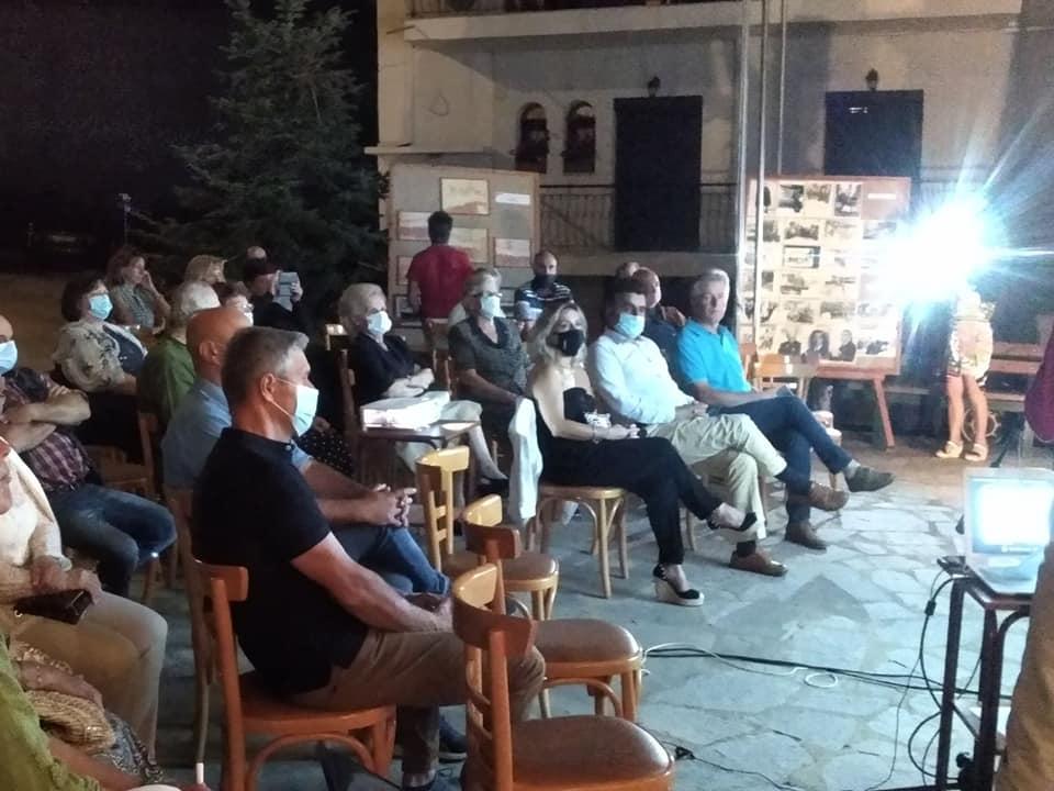 https://www.tzikalagias.gr/wp-content/uploads/2020/09/1-1.jpg